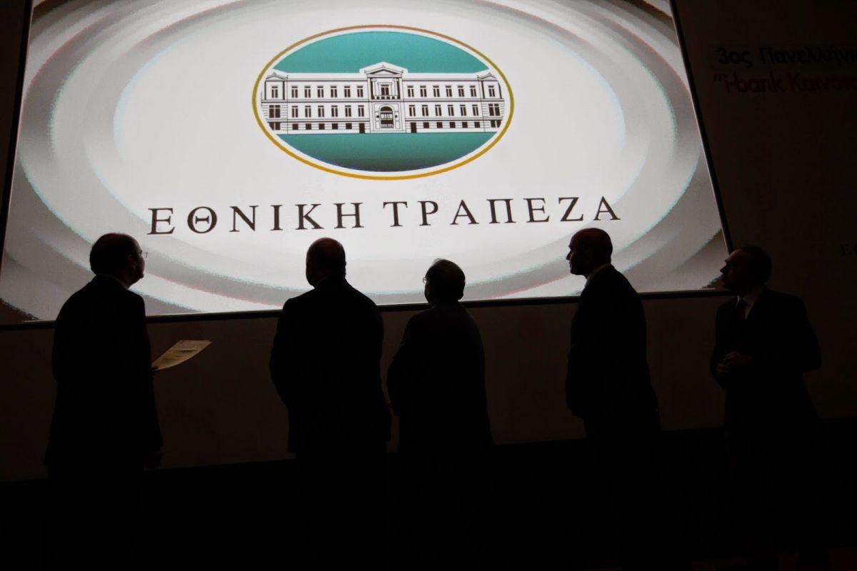 Προβλήματα των ελληνικών τραπεζών