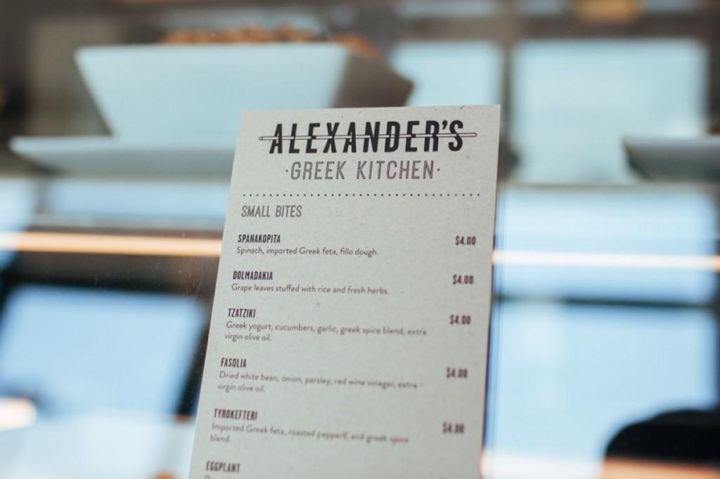 Alexanders Greek Kitchen (3)
