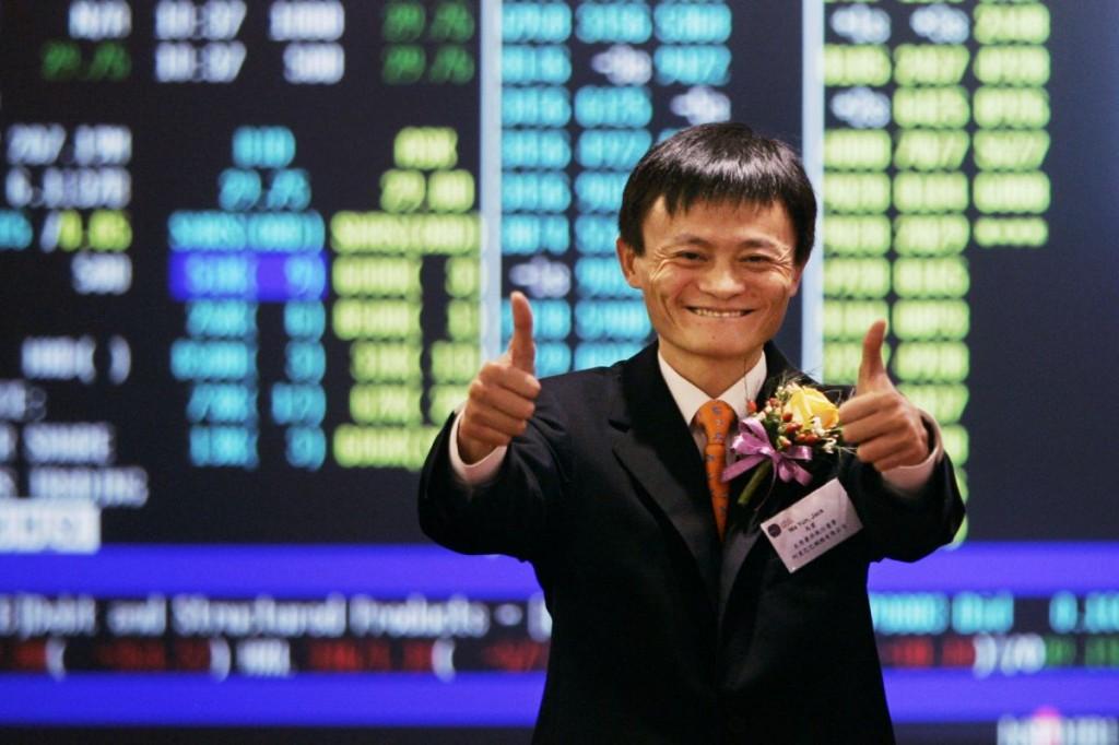 Jack Ma Alibaba.com (1)
