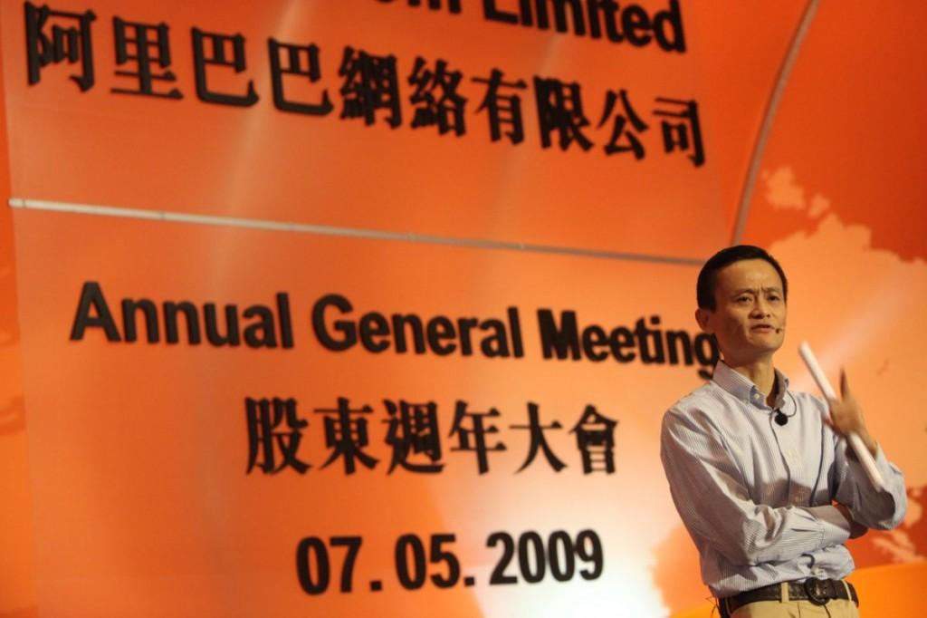 Jack Ma Alibaba.com (2)